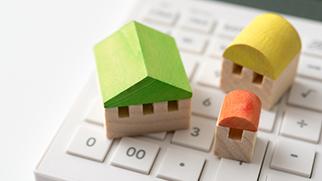 建物価格のイメージ